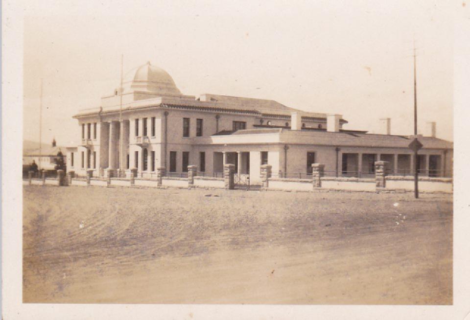 Bunga Building Umtata 1930